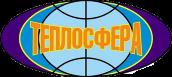 Теплосфера